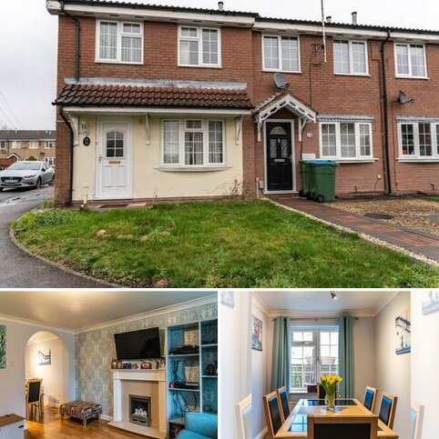 3 bedroom end of terrace house for sale - Crocus Drive, Aylesbury