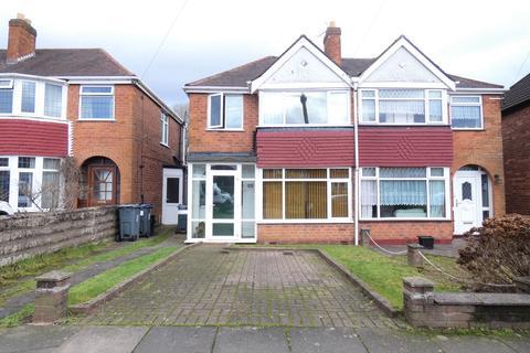 3 bedroom semi-detached house for sale - Cardington Avenue, Great Barr