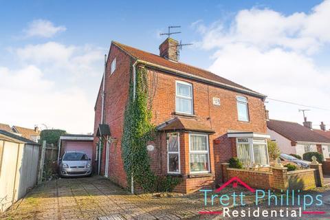 3 bedroom semi-detached house for sale - York Lane, Stalham