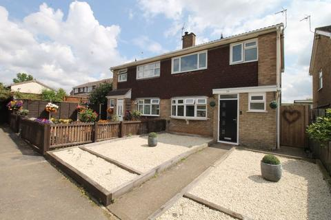 3 bedroom semi-detached house for sale - Shire Close, Leicester