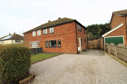 3 bedroom semi-detached house for sale - Turville Road, Gilmorton, Lutterworth