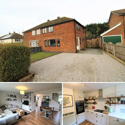 3 bedroom semi-detached house for sale - Turville Road, Gilmorton, Lutterworth