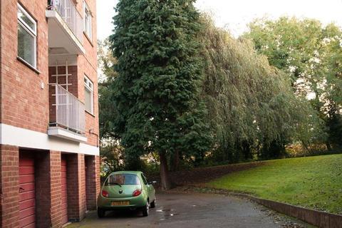 2 bedroom flat for sale - Minster Court, Alderminster Road, Eastern Green