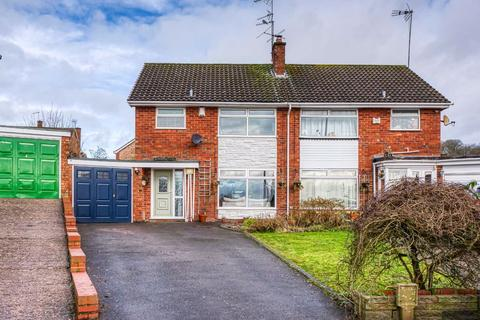 3 bedroom semi-detached house for sale - 18, Chequers Avenue, Wombourne, Wolverhampton, South Staffordshire, WV5