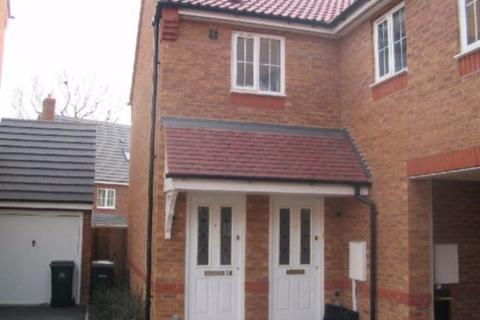 2 bedroom apartment to rent - Riverslea Road, Binley