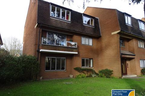 2 bedroom flat for sale - Broadway: Peterborough