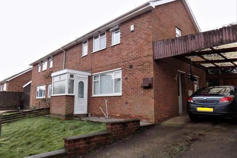 3 bedroom semi-detached house for sale - Stanhope Road, Gedling, Nottingham, Nottinghamshire, NG4