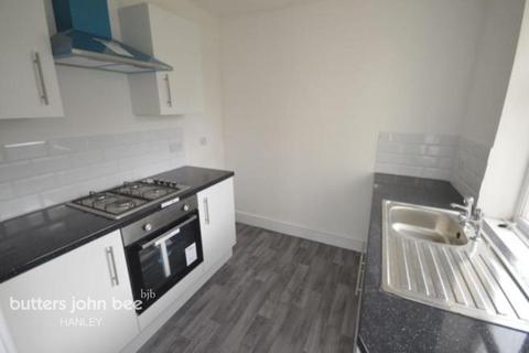 2 bedroom terraced house for sale - Ruxley Road, Stoke-On-Trent ST2 9BS