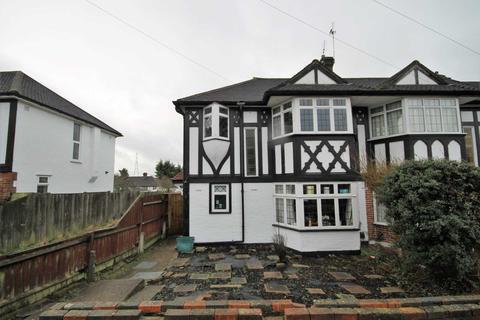 3 bedroom end of terrace house for sale - Kingsbridge Road, Morden