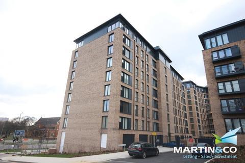 1 bedroom apartment to rent - Roosevelt Apartments, Lexington Gardens, Park Central, B15