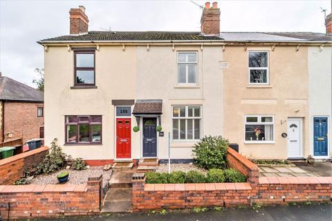 2 bedroom terraced house for sale - Pinfold Lane, Penn, Wolverhampton, WV4