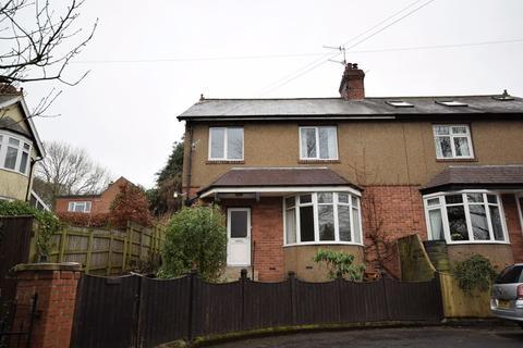3 bedroom semi-detached house for sale - Elvaston Road, Hexham