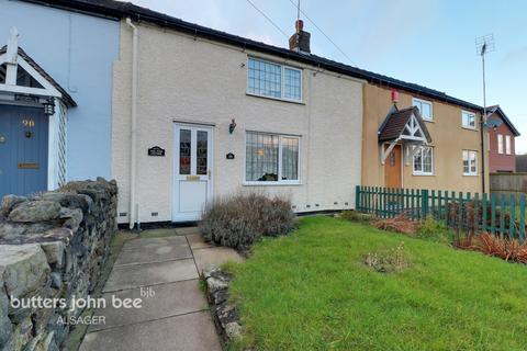 2 bedroom cottage for sale - Heathcote Road, Bignall End