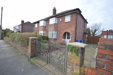 3 bedroom semi-detached house for sale - Shakespeare Road, Widnes