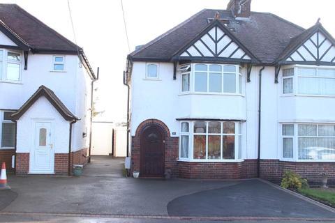 2 bedroom semi-detached house for sale - Nuneaton Lane, Higham-On-The-Hill, Nuneaton