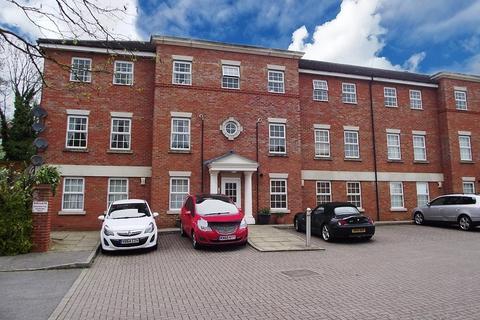 2 bedroom apartment for sale - Fusilier Way, Weedon