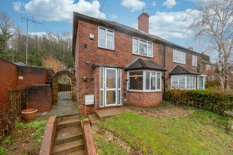 3 bedroom semi-detached house for sale - Wontford Road, Purley