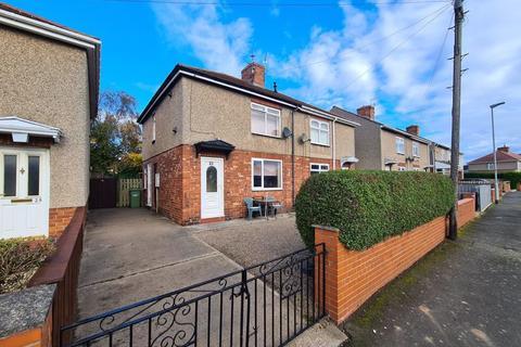 2 bedroom semi-detached house for sale - Millfield, Bedlington