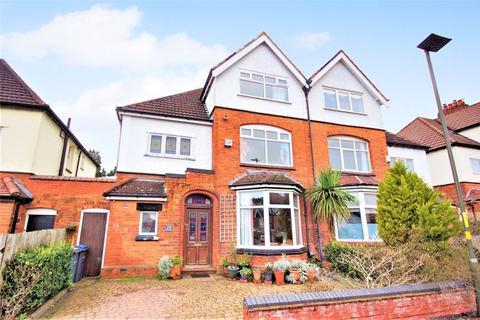 5 bedroom semi-detached house for sale - Norman Road, Northfield, Birmingham