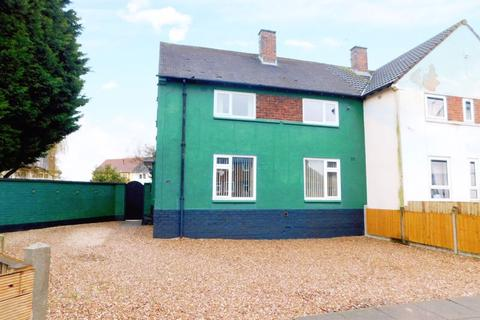 3 bedroom semi-detached house for sale - Falconer Crescent, Leicester