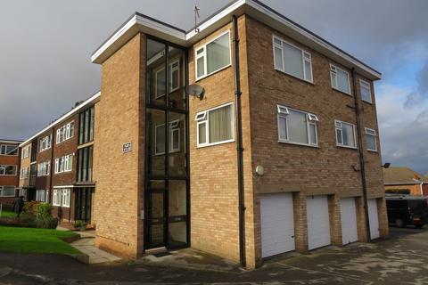 1 bedroom flat for sale - Langwood Court, Castle Bromwich, Birmingham, B36