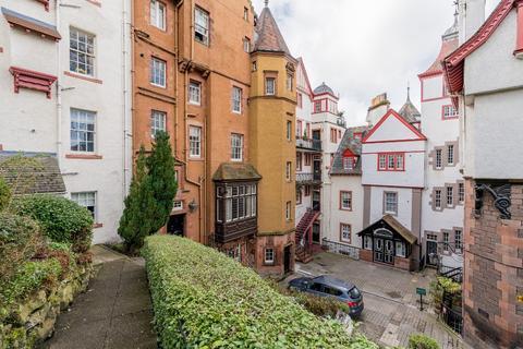 3 bedroom maisonette for sale - Ramsay Garden, Old Town, Edinburgh, EH1