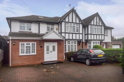 4 bedroom semi-detached house for sale - East Barnet,  Barnet,  EN4