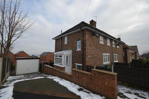 2 bedroom semi-detached house to rent - SEATON WAY, SHEFFIELD, S2 1WA