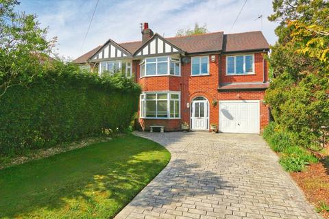4 bedroom semi-detached house for sale - 228 Leigh Road, Worsley