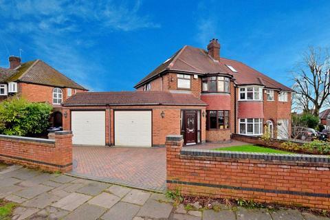 4 bedroom semi-detached house for sale - Edenhall Road, Quinton