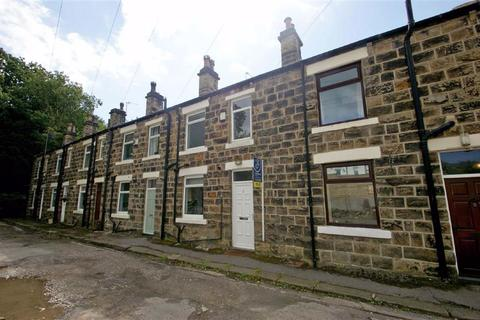2 bedroom terraced house to rent - Bradley Terrace, Alwoodley, LS17
