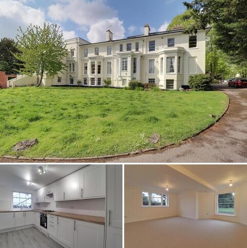 2 bedroom apartment for sale - Charlton Lawn, Cudnall Street, Cheltenham