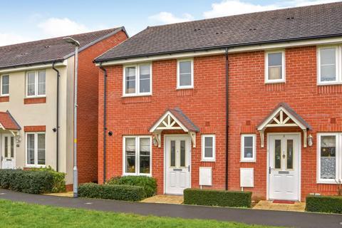 3 bedroom end of terrace house for sale - Wagstaff Way, Salisbury