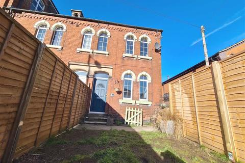 2 bedroom semi-detached house for sale - West Street, Leek, Staffordshire