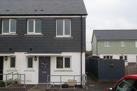 2 bedroom end of terrace house for sale - Plovers Field, Crowntown