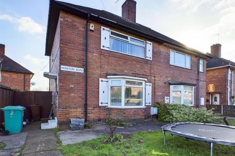 3 bedroom semi-detached house for sale - Honiton Road, Strelley, Nottingham