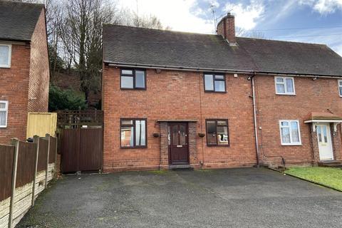 2 bedroom semi-detached house for sale - Ashfield Crescent, Wollescote, Stourbridge