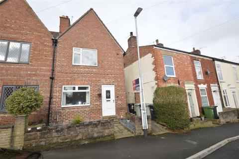 2 bedroom terraced house for sale - Grange Road, Macclesfield