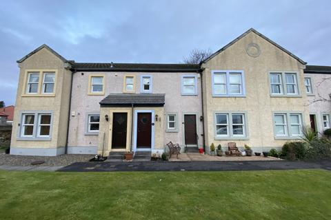 2 bedroom flat to rent - Legion Court, Kirkcaldy, KY2
