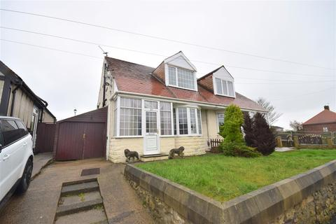 2 bedroom semi-detached house for sale - Tudor Grove, Humbledon, Sunderland