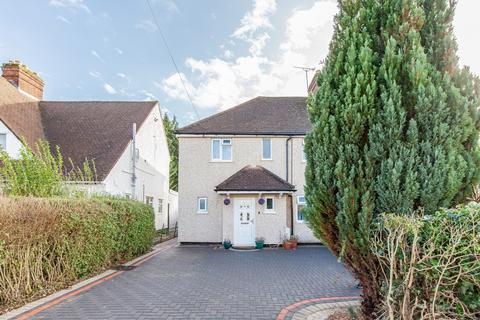 4 bedroom semi-detached house for sale - Oxford OX4 3EE