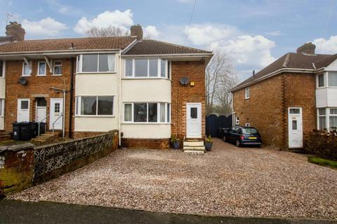 3 bedroom end of terrace house for sale - Nuthurst Road, Longbridge, B31