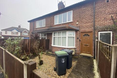 2 bedroom semi-detached house to rent - Georgina Road, Beeston, NG9 1GQ