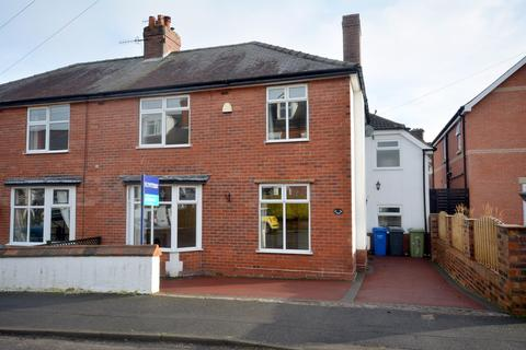 4 bedroom semi-detached house for sale - Avondale Road, Chesterfield, S40 4TF