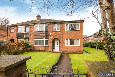 4 bedroom semi-detached house for sale - Grange Road, Eccles, Manchester, M30 8JQ
