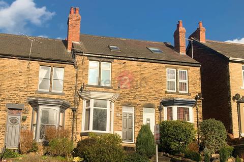 4 bedroom terraced house for sale - High Street, Killamarsh, Sheffield, S21