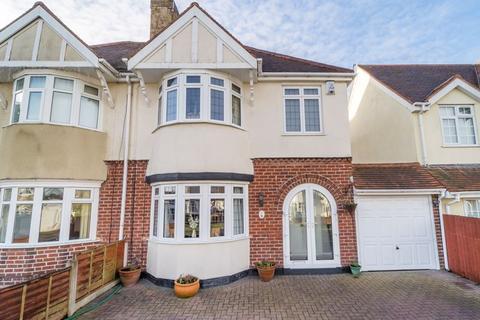 3 bedroom semi-detached house for sale - Hazel Road, Bradmore, Wolverhampton, WV3