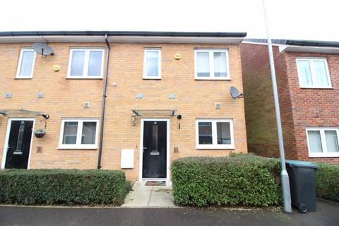 2 bedroom end of terrace house for sale - Two bedroom end of terrace on Challney Gardens, Luton