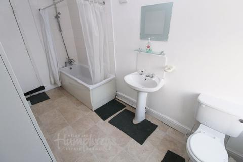 2 bedroom house to rent - Oscott Road, Perry Barr B42 - 8am-8pm Viewings
