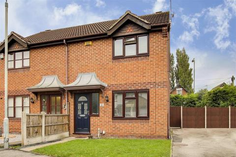 3 bedroom semi-detached house for sale - Cameo Close, Colwick, Nottinghamshire, NG4 2BP